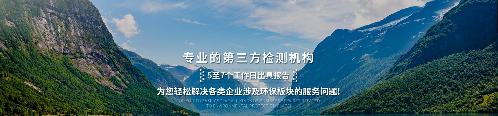 四川废气检测